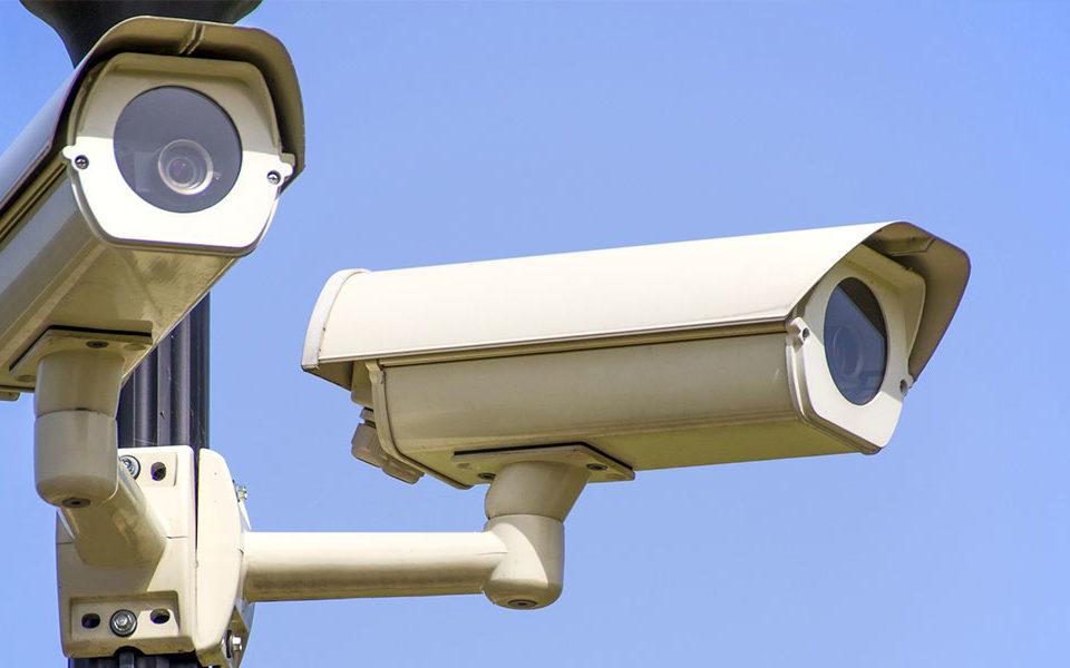 alau blog segurança